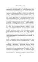 Железные франки — фото, картинка — 5