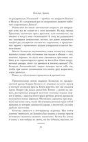 Железные франки — фото, картинка — 8