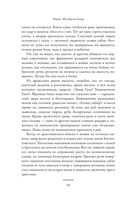 Железные франки — фото, картинка — 9