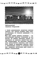 Астрономия — фото, картинка — 6