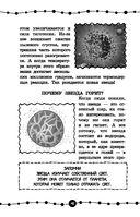 Астрономия — фото, картинка — 10