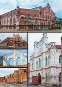 Горнозаводская цивилизация — фото, картинка — 13