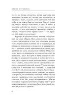 Страсти по Юрию — фото, картинка — 6