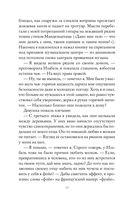 Превращение — фото, картинка — 11