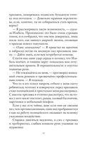 Превращение — фото, картинка — 14