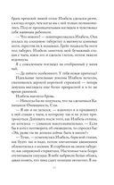 Превращение — фото, картинка — 10