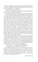 Крестный отец — фото, картинка — 10
