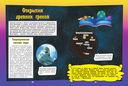 О космосе — фото, картинка — 8