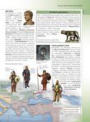 Рыцари. Полная энциклопедия — фото, картинка — 5