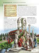 Рыцари. Полная энциклопедия — фото, картинка — 6