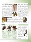 Рыцари. Полная энциклопедия — фото, картинка — 7