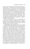 Смерть речного лоцмана — фото, картинка — 12