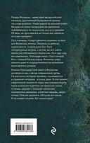 Смерть речного лоцмана — фото, картинка — 15
