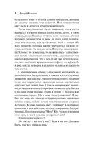 Смерть речного лоцмана — фото, картинка — 7