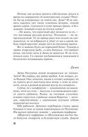 Одноклассники smerti (м) — фото, картинка — 12