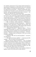 Одноклассники smerti (м) — фото, картинка — 13