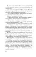 Одноклассники smerti (м) — фото, картинка — 14
