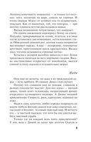 Одноклассники smerti (м) — фото, картинка — 9