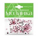 Мозаика декоративная из акрила №8 (4х4 мм; 200 шт.; розовый) — фото, картинка — 1