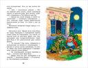 Кругосветное путешествие Карандаша и Самоделкина — фото, картинка — 2