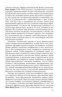 Культурология — фото, картинка — 16