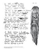 Виктор Цой. Подлинные черновики. Песни, рукописи, рисунки. Памятный альбом — фото, картинка — 13
