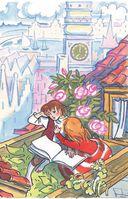 Снежная королева — фото, картинка — 8