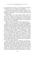Диего Марадона. Автобиография — фото, картинка — 14
