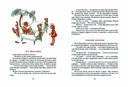 Капля дегтя и полмешка радости — фото, картинка — 4