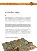 Путешествия и открытия. Полная энциклопедия — фото, картинка — 3