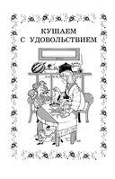 Читаем дома с мамой. Для детей 2-3 лет — фото, картинка — 10