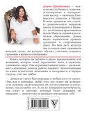 Женщина и деньги — фото, картинка — 15