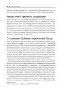 Разработка обслуживаемых программ на языке C# — фото, картинка — 14