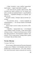 Атрибут власти (м) — фото, картинка — 11