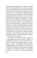 Атрибут власти (м) — фото, картинка — 12