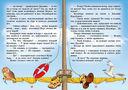 Пираты Кошачьего моря. Мумия Мятежника. Книга 3 — фото, картинка — 1