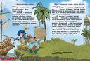Пираты Кошачьего моря. Мумия Мятежника. Книга 3 — фото, картинка — 5