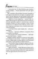 Эшафот забвения — фото, картинка — 11