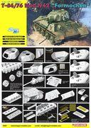 Средний танк