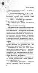 Темная сторона Москвы — фото, картинка — 5