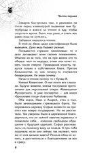 Темная сторона Москвы — фото, картинка — 7