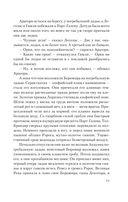 Властелин Колец. Том 2. Две твердыни (кинообложка) — фото, картинка — 10