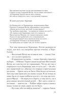 Властелин Колец. Том 2. Две твердыни (кинообложка) — фото, картинка — 12