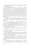 Властелин Колец. Том 2. Две твердыни (кинообложка) — фото, картинка — 13