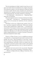 Властелин Колец. Том 2. Две твердыни (кинообложка) — фото, картинка — 5