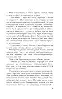 Властелин Колец. Том 2. Две твердыни (кинообложка) — фото, картинка — 8