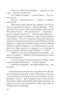 Властелин Колец. Том 2. Две твердыни (кинообложка) — фото, картинка — 9