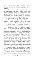 Малахитовая шкатулка — фото, картинка — 9