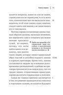 Риторика (м) — фото, картинка — 10