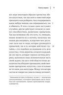 Риторика (м) — фото, картинка — 8